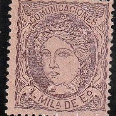 Sellos: EDIFIL Nº102.VIOLETA S SALMON.1M..ESPAÑA.G.PROVISIONAL.R.DUQUE DE LA TORRE.NUEVO.. Lote 236918670