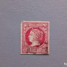 Sellos: ESPAÑA - 1860-1861 - ISABEL II - EDIFIL 53 - LUJO - MARGENES COMPLETOS - COLOR VIVO Y FRESCO.. Lote 237535440