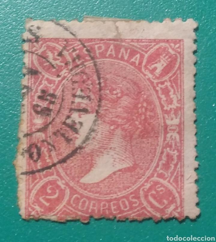 ESPAÑA. 1865. ISABEL II. EDIFIL 74. USADO. (Sellos - España - Isabel II de 1.850 a 1.869 - Usados)