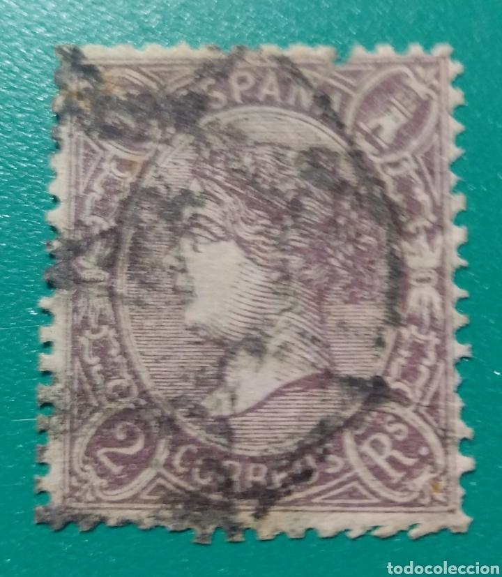 ESPAÑA. 1865. ISABEL II. EDIFIL 79. USADO. (Sellos - España - Isabel II de 1.850 a 1.869 - Usados)