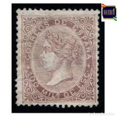 Sellos: ESPAÑA 1868. EDIFIL 99. ISABEL II. NUEVO* MH. Lote 238514125