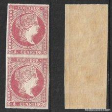 Sellos: ESPAÑA 1856 EDIFIL 48 C TIPO IV ** MNH - 8/51. Lote 239905435