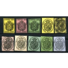 Sellos: XS- ESPAÑA LOTE X10 SELLOS OFICIALES 1854-1855 INCLUIDO EDIFIL 38 1 LIBRA. Lote 240076035