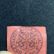 Sellos: FRANCO BOLLO POSTAL MITRA LLAVES 20 CENT BURDEOS ROJO. Lote 240610935