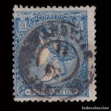 Sellos: 1866.ISABEL II.4CU.FECHADOR ANDUJAR JAEN.EDIFIL 81. Lote 241163010