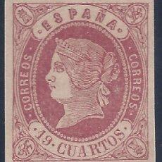 Timbres: EDIFIL 60 ISABEL II. AÑO 1862. FALSO FILATÉLICO.. Lote 241305215
