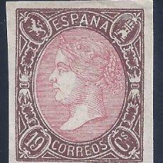 Timbres: EDIFIL 71 ISABEL II. AÑO 1865. FALSO FILATÉLICO.. Lote 241306765
