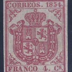 Selos: EDIFIL 33 ESCUDO DE ESPAÑA. AÑO 1854. FALSO FILATÉLICO.. Lote 255460105
