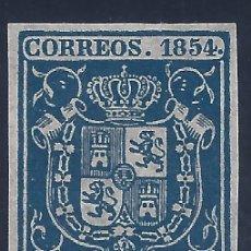 Sellos: EDIFIL 27 ESCUDO DE ESPAÑA. AÑO 1854. FONDO COLOREADO. FALSO FILATÉLICO.. Lote 267892039