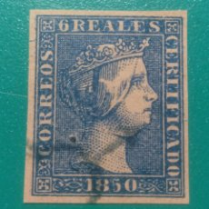 Sellos: ESPAÑA. 1850. EDIFIL 4. ( FALSO FILATÉLICO ).. Lote 241470010