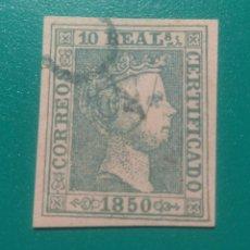 Sellos: ESPAÑA. 1850. EDIFIL 5. ( FALSO FILATÉLICO ).. Lote 241473730