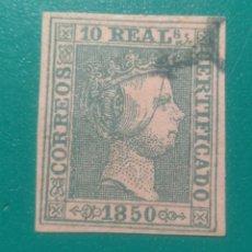 Sellos: ESPAÑA. 1850. EDIFIL 5. ( FALSO FILATÉLICO ).. Lote 241474280