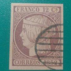 Sellos: ESPAÑA. 1852. EDIFIL 13. ( FALSO FILATÉLICO ).. Lote 241487925
