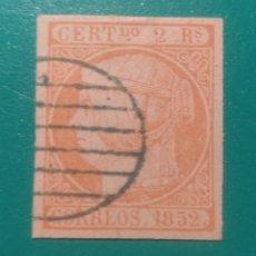 Sellos: ESPAÑA. 1852. EDIFIL 14. ( FALSO FILATÉLICO ).. Lote 241496055
