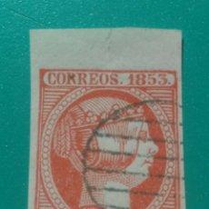 Sellos: ESPAÑA. 1853. EDIFIL 19. ( FALSO FILATÉLICO ).. Lote 241678305