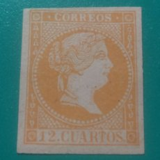 Sellos: ESPAÑA. 1856-1859 EDIFIL NE 1. ISABEL II.. Lote 241777455