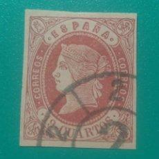 Sellos: ESPAÑA. 1862. EDIFIL 60. ( FALSO FILATÉLICO ).. Lote 241785135