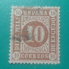 Sellos: ESPAÑA. 1867. EDIFIL 94. ISABEL II. USADO.. Lote 241814370