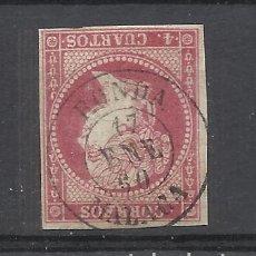 Selos: ISABEL II 1855 EDIFIL 48 FECHADOR RONDA MALAGA. Lote 241835815