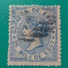 Sellos: ESPAÑA. 1868. EDIFIL 97. ISABEL II. USADO.. Lote 241991800