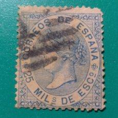 Sellos: ESPAÑA. 1868. EDIFIL 97. ISABEL II. USADO.. Lote 241992205