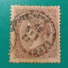 Sellos: ESPAÑA. 1868. EDIFIL 99. ISABEL II. USADO.. Lote 241995275