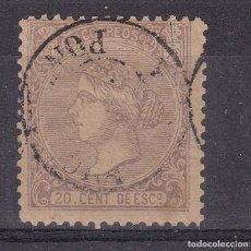 Timbres: SS6- CLÁSICOS EDIFIL 80 USADO.VIGO PONTEVEDRA FALSO FILATELICO. Lote 242225165