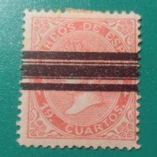 Sellos: ESPAÑA. 1867. EDIFIL 90. BARRADO.. Lote 242419085