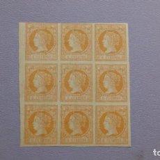 Sellos: ESPAÑA - 1860-61 - ISABEL II - EDIFIL 52 - BLOQUE DE 9 - AUTENTICOS - MNG - NUEVOS - LUJO - ESCASO.. Lote 242843815