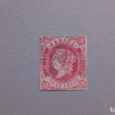 Sellos: ESPAÑA - 1862 - ISABEL II - EDIFIL 60 - VALOR CATALOGO 345€.. Lote 242860475