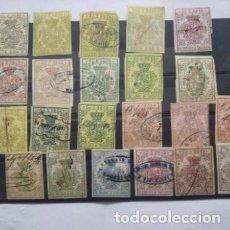 Sellos: LOTE 22 SELLOS GIROS ISABEL II DIFERENTES DE 1000 A 300.000 REALES. Lote 243454170