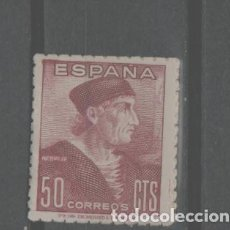 Sellos: LOTE M- SELLO ESPAÑA NUEVO SIN CHARNELA AÑO 1946. Lote 243845990
