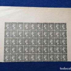 Sellos: ESPAÑA FALSO FILATELICO PLIEGO DE 50 SELLOS NUEVO EDIFIL 1 PAPER GRIS IMPRESO EN AÑO 1950 APROX. Lote 243925875