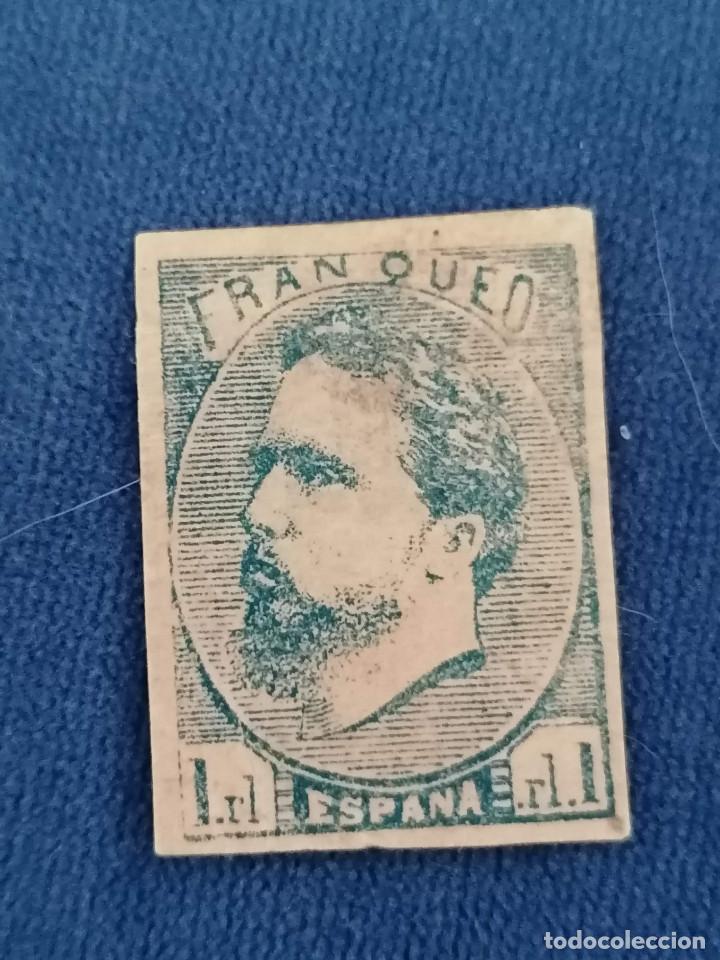 ESPAÑA FALSO FILATELICO SELLO NUEVO EDIFIL 156 IMPRESO EN AÑO 1920 APROX (Sellos - España - Isabel II de 1.850 a 1.869 - Nuevos)