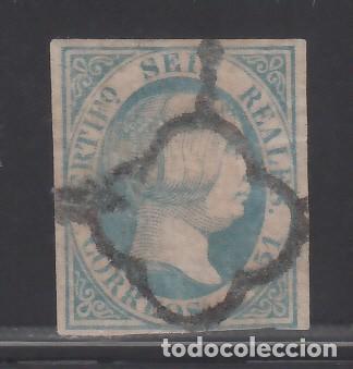 ESPAÑA. 1851 EDIFIL Nº 10 B, ISABEL II. 6 R. AZUL CLARO. (Sellos - España - Isabel II de 1.850 a 1.869 - Usados)