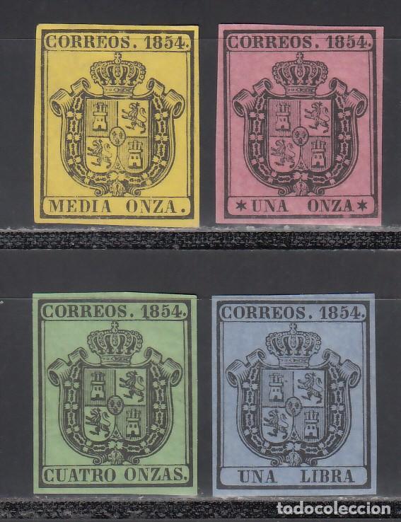 ESPAÑA. 1854 EDIFIL Nº 28 / 31 /*/, ESCUDO DE ESPAÑA. (Sellos - España - Isabel II de 1.850 a 1.869 - Usados)