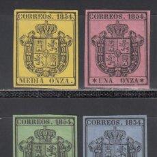 Sellos: ESPAÑA. 1854 EDIFIL Nº 28 / 31 /*/, ESCUDO DE ESPAÑA.. Lote 244399745