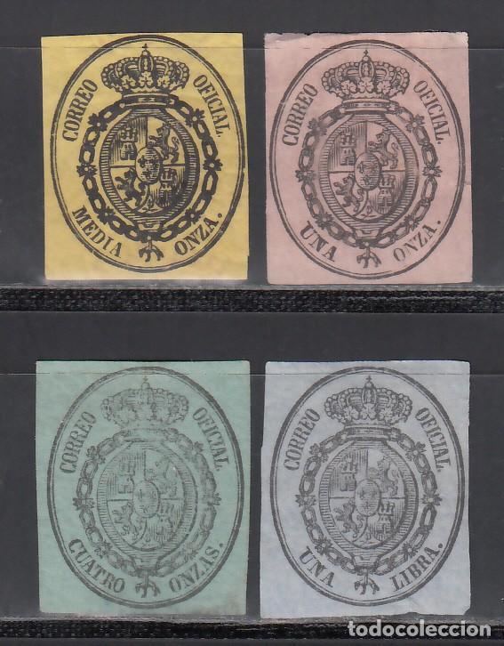 ESPAÑA. 1855 EDIFIL Nº 35 / 38 (*) ESCUDO DE ESPAÑA. (Sellos - España - Isabel II de 1.850 a 1.869 - Usados)