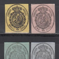 Sellos: ESPAÑA. 1855 EDIFIL Nº 35 / 38 (*) ESCUDO DE ESPAÑA.. Lote 244401875