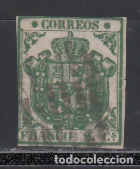 ESPAÑA. 1854 EDIFIL Nº 32. ESCUDO DE ESPAÑA. 2 CU. VERDE. (Sellos - España - Isabel II de 1.850 a 1.869 - Usados)