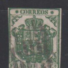 Sellos: ESPAÑA. 1854 EDIFIL Nº 32. ESCUDO DE ESPAÑA. 2 CU. VERDE.. Lote 244402560
