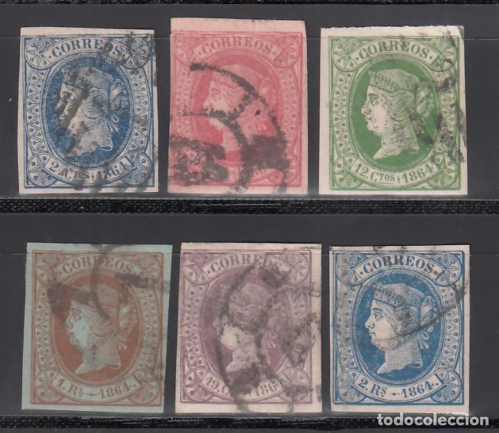 ESPAÑA. 1864 EDIFIL Nº 63 / 68. ISABEL II. SERIE COMPLETA. 6 VALORES. (Sellos - España - Isabel II de 1.850 a 1.869 - Usados)