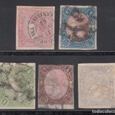 Sellos: ESPAÑA. 1865 EDIFIL Nº 69 / 73. ISABEL II. 5 VALORES.. Lote 244419570
