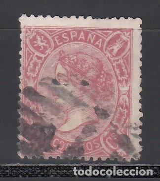 ESPAÑA. 1865 EDIFIL Nº 74, ISABEL II, 2 CU ROSA, (Sellos - España - Isabel II de 1.850 a 1.869 - Usados)