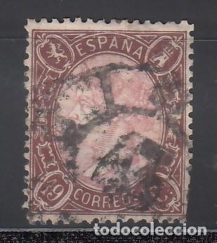 ESPAÑA. 1865 EDIFIL Nº 77, ISABEL II, 19 CU CASTAÑO Y ROSA. (Sellos - España - Isabel II de 1.850 a 1.869 - Usados)