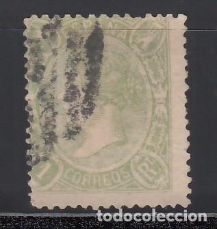 ESPAÑA. 1865 EDIFIL Nº 78, ISABEL II, 1 R. VERDE (Sellos - España - Isabel II de 1.850 a 1.869 - Usados)