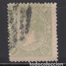 Sellos: ESPAÑA. 1865 EDIFIL Nº 78, ISABEL II, 1 R. VERDE. Lote 244425925