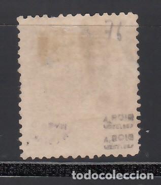 Sellos: ESPAÑA. 1865 EDIFIL Nº 78, Isabel II, 1 r. verde - Foto 2 - 244425925