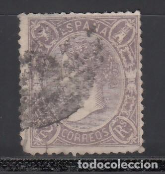 ESPAÑA. 1865 EDIFIL Nº 79, ISABEL II, 2 R. LILA OSCURO (Sellos - España - Isabel II de 1.850 a 1.869 - Usados)