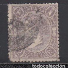 Sellos: ESPAÑA. 1865 EDIFIL Nº 79, ISABEL II, 2 R. LILA OSCURO. Lote 244429625